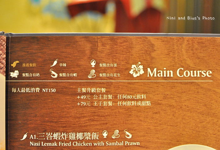 大馬時代菜單menu01