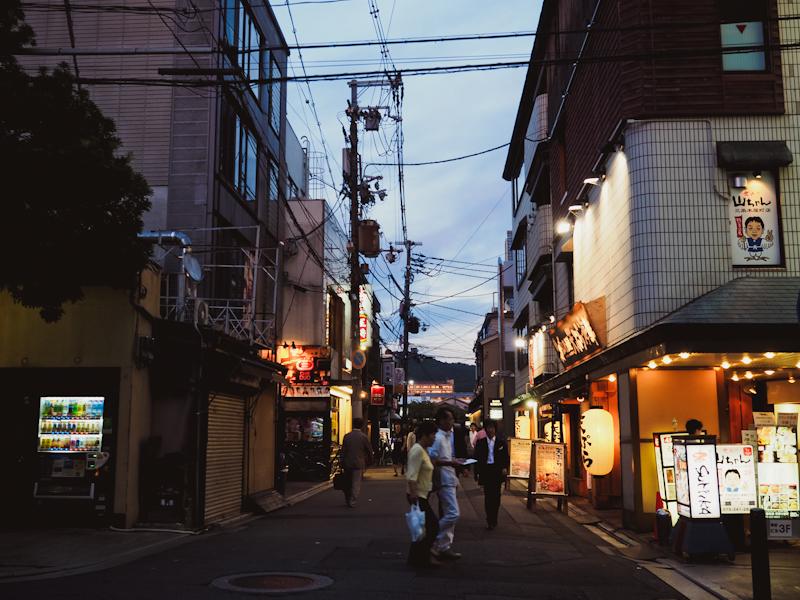 Kyoto-Kichi-Kichi-Omurice-1