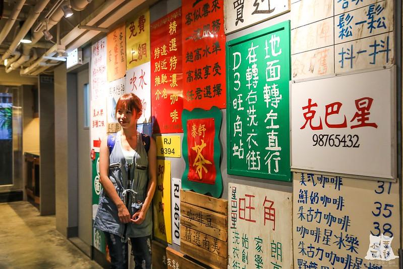 【香港自由行】洗衣街星巴克。香港推薦必去景點,以電影文化及人文藝術為主題,旺角洗衣街的星巴克 ...