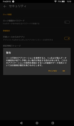 Screenshot_2015-10-14-15-10-52