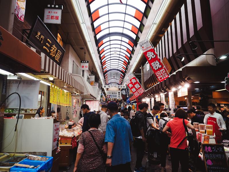 Ichiba-Kuromon-Market-9