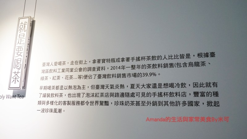 DSC00271