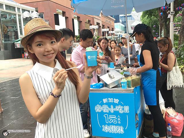 Alipay Singeats Tiffany Yong Icecream
