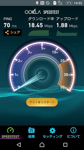 Screenshot_2015-10-05-14-52-56