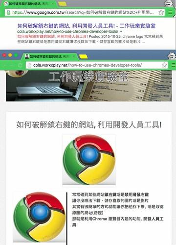 web description
