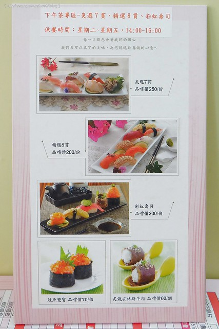 sashimi (7)