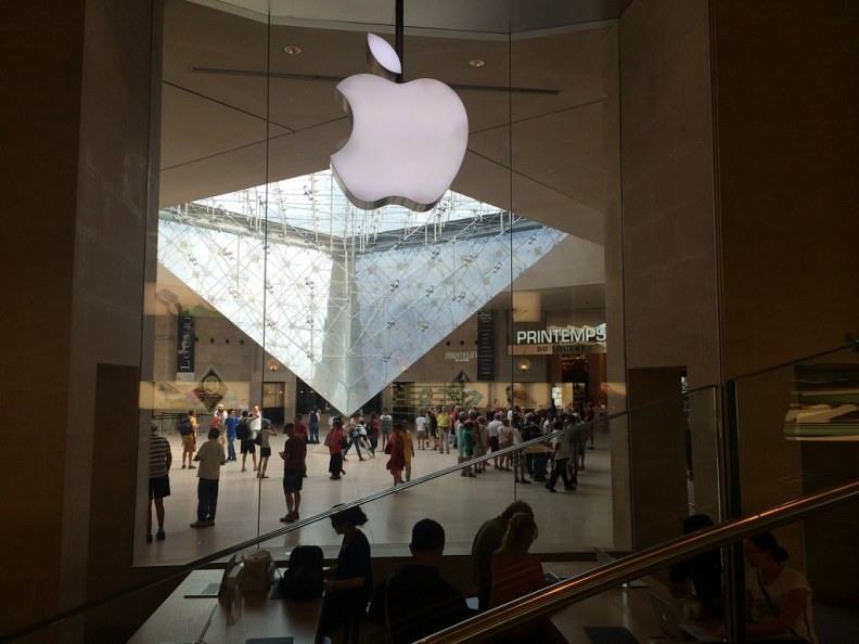 Apple Store Louvre (logo)