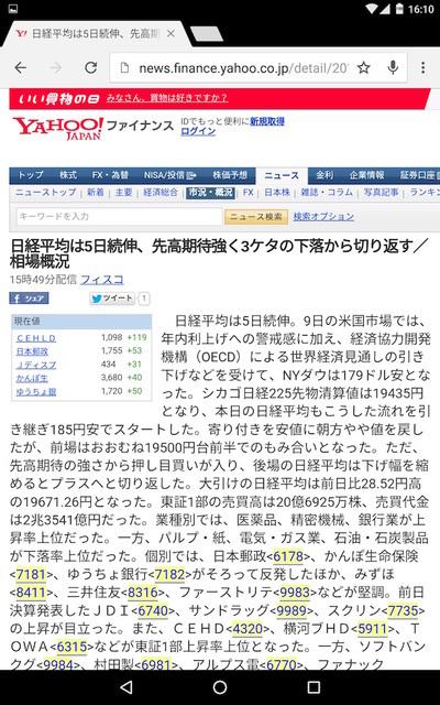 Screenshot_161023