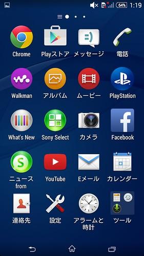 Screenshot_2015-03-17-01-19-25