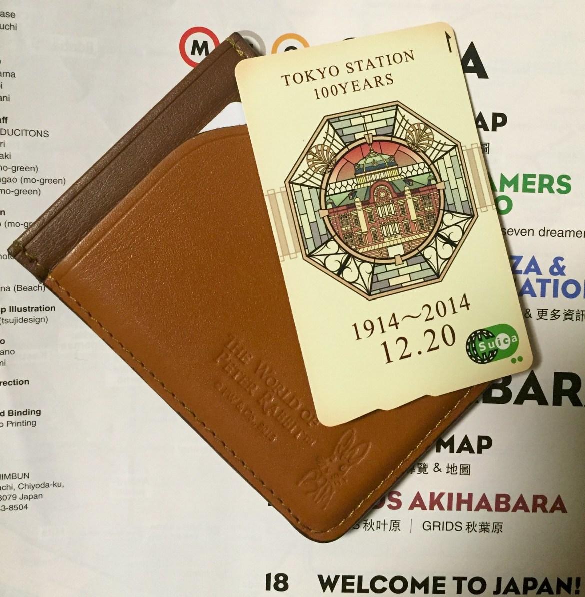 Tokyo Station 100 Year Anniversary Card