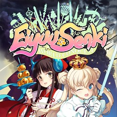 Eiyuu Senki — The World Conquest