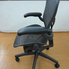 Aeron Chair Herman Miller Manual Wedding Covers Hire Portsmouth  Blog Lesterchan