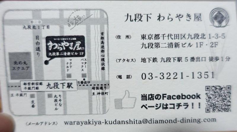DSC01810