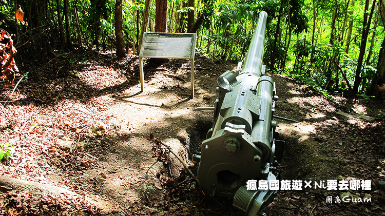 52piti guns trail