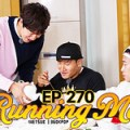 Added oldest name a z name z a running man ep 272 running man ep 271