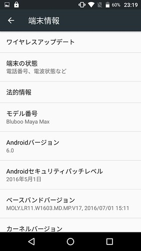 Screenshot_20160920-231943