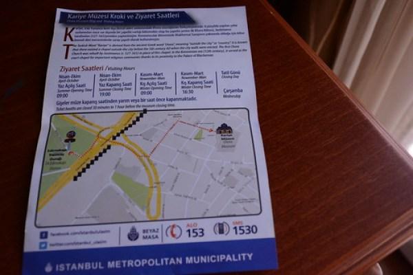 コーラ博物館への地図