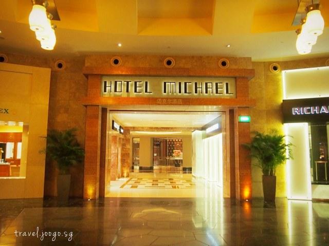 Hotel Michael Entrance - travel.joogo.sg