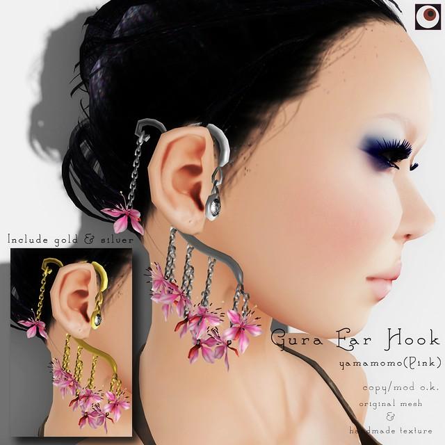 *NAMINOKE*Gaura Hook Pink