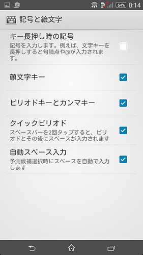 Screenshot_2015-04-13-00-14-50