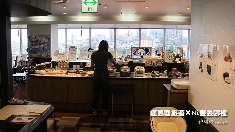 09歐香飯店早餐