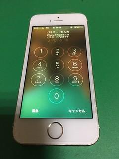 217_iPhone5Sのフロントパネルガラス割れ