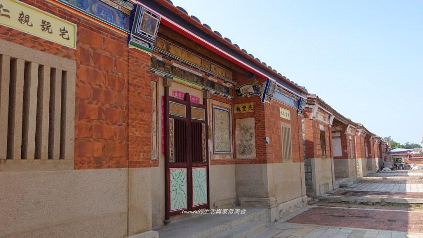 民俗文化村 (4)
