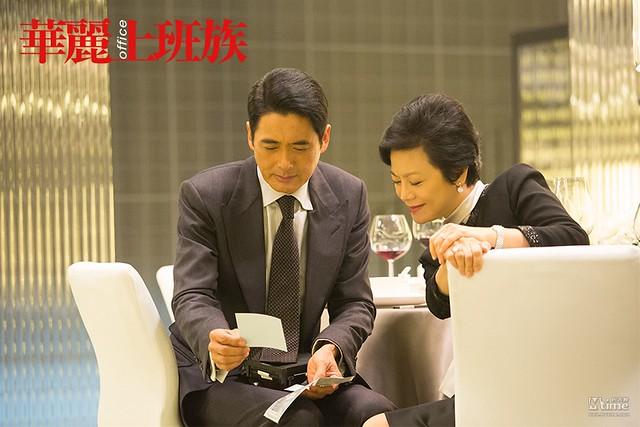 Chow Yun Fat Sylvia Chang