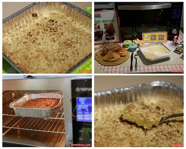 周文森,大同,大同健康生活館,大同全功能蒸氣烤箱,松露鵝肝雞肉捲,檸檬蛋糕,珍珠肉丸,蒸烤箱,雙味焗烤扇貝食譜 @VIVIYU小世界