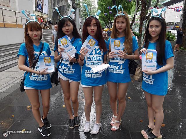 Alipay Antgirls Singeats