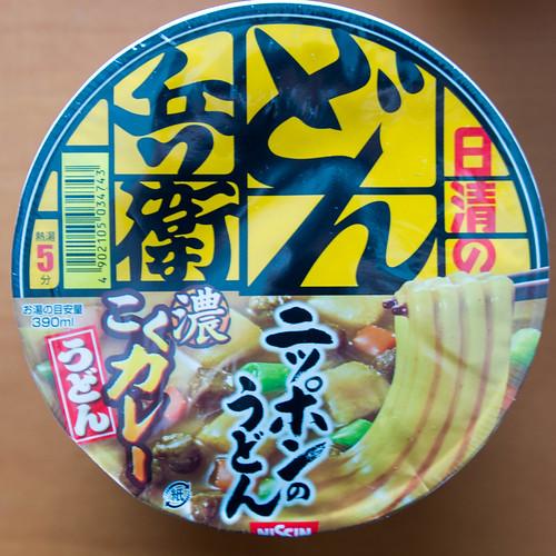 どん兵衛-3.jpg