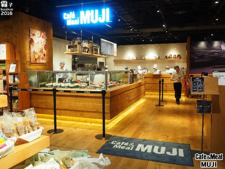 29748691870 c3b0a3d6cb b - Café&Meal MUJI 台中首間無印良品餐飲店~