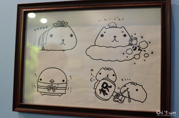 水豚君奇幻童話16.jpg