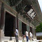 05 Corea del Sur, Gyeongju Bulguksa 0014