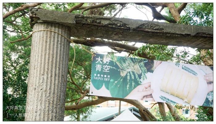 大好青空 TAIPEI SKY 023
