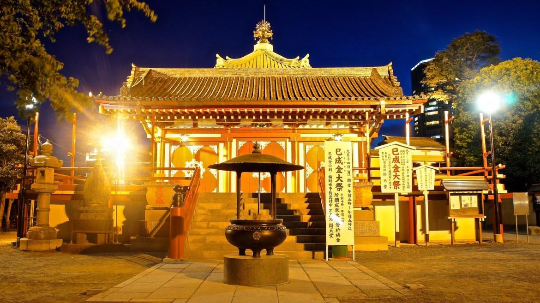 Benzaiten Temple at Ueno