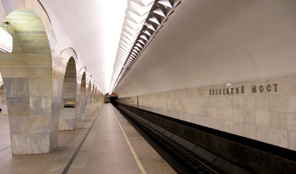 stantsija_metro_kuznetskij_most