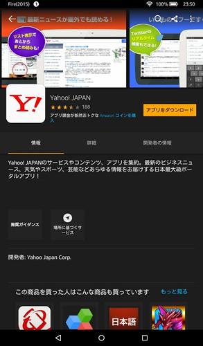 Screenshot_2015-10-14-23-50-32
