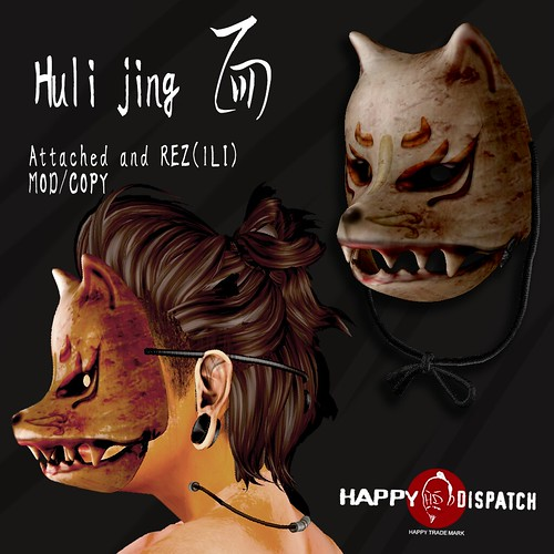 [HD]Huli jing MASK white fox(1024)