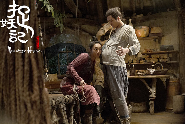 Monster Hunt Jing Bo Ran