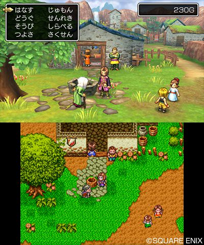 DQ11-3ds-b