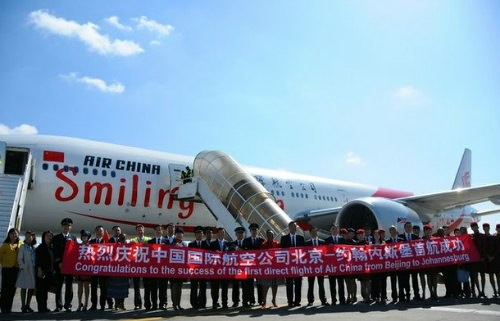 Tendrá China vuelo directo a La Habana
