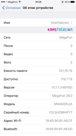 информация об iphone 7 plus