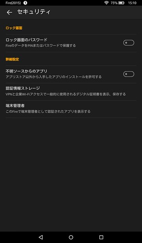 Screenshot_2015-10-14-15-10-47