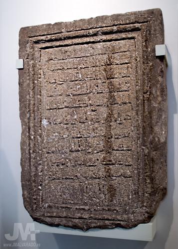 Placa fundacional de la alcazaba de Talavera de la Reina (Museo Arqueologico Nacional, Madrid)