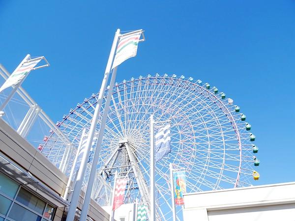 【大阪】天保山購物中心北極星蛋包飯+海遊館 @ 番茄媽咪愛旅行 :: 痞客邦