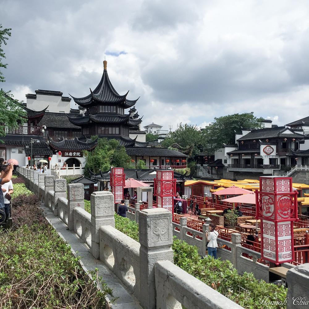 Nanjing Travelogue-17