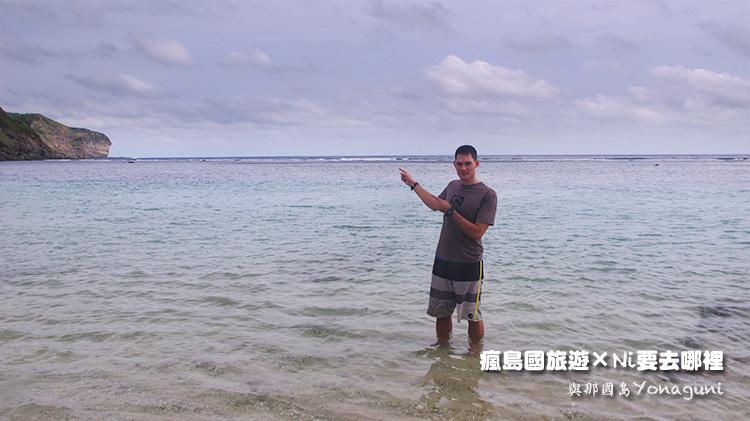 31ウバマ海灘