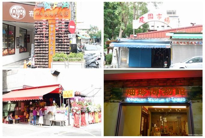 U Hotel Taipei,住宿,南京復興站,台北,台北有園飯店,捷運,松江南京站,飯店 @VIVIYU小世界
