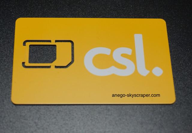 CSL 通常・マイクロSIM